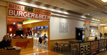 Taking a Bite Out of B&B Burger and Beer